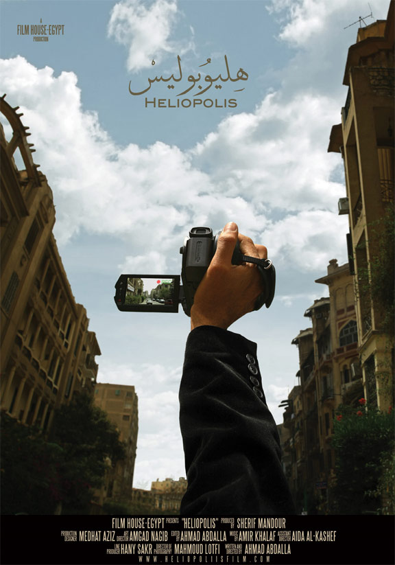 Heliopolis Poster #1