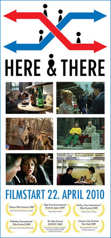 Here & There (Tamo i ovde) Poster #1