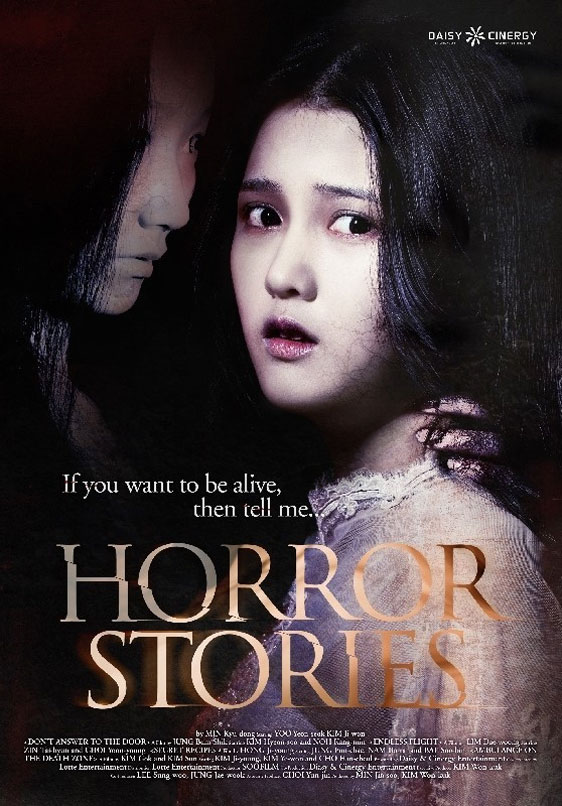 Horror Stories (Mu-Seo-Un I-Ya-Gi) Poster #1