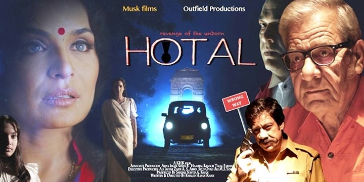 Hotal Poster #1