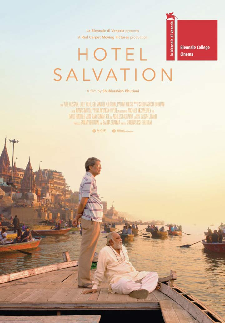 Hotel Salvation Poster #1