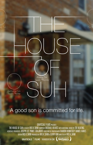 The House of Suh Poster #1