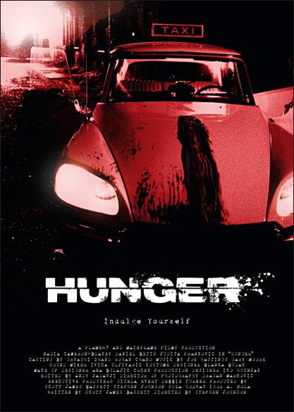Hunger (Short) Poster #1