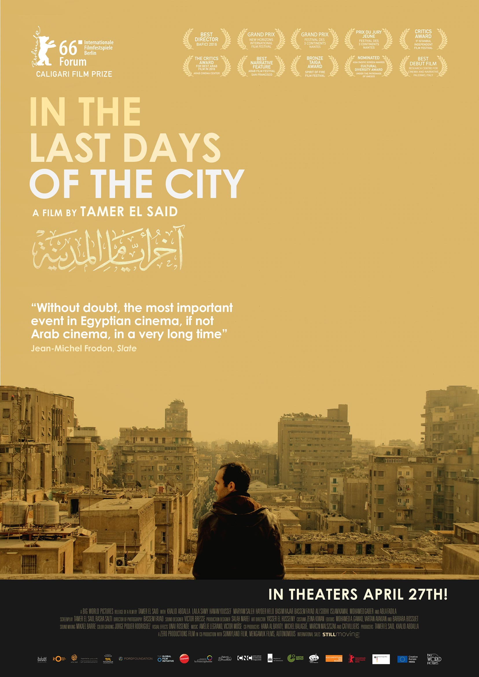 In the Last Days of the City Poster #1