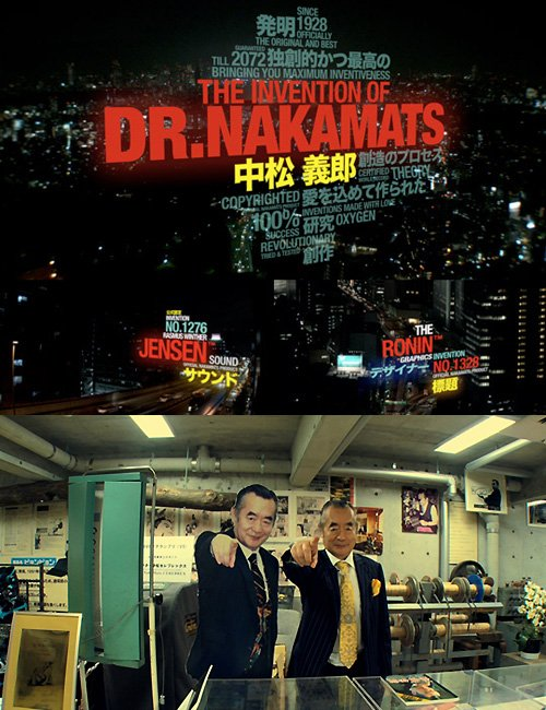 The Invention of Dr. Nakamats Poster #1