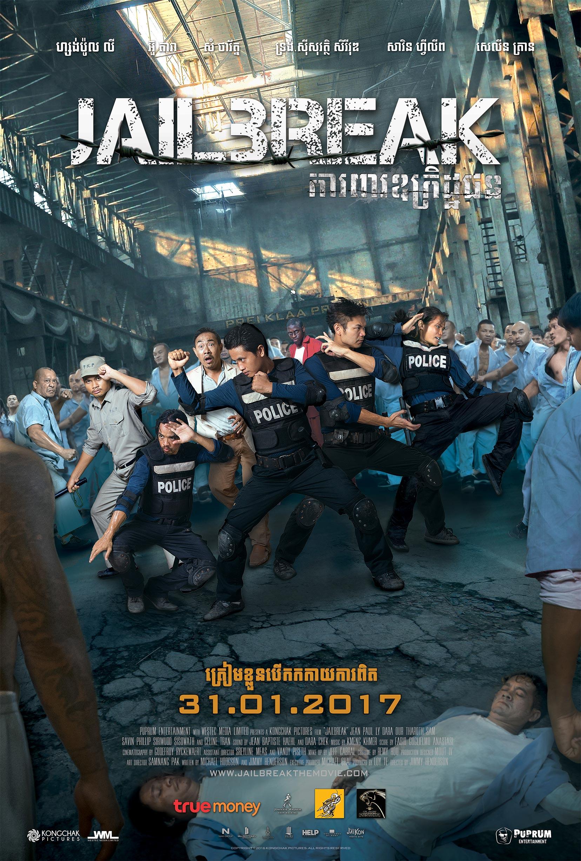 Jailbreak Poster #1