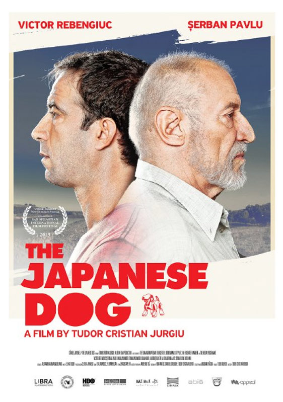 The Japanese Dog Poster #1