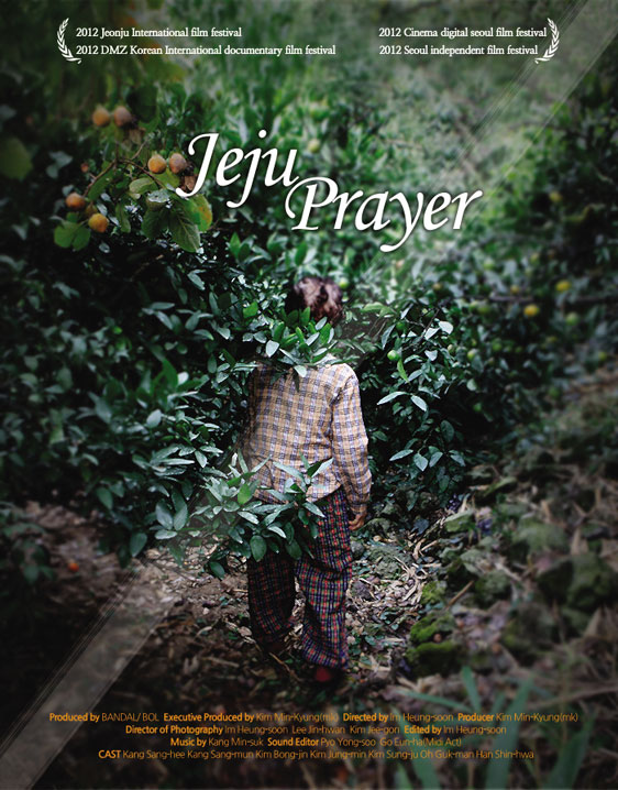 Jeju Prayer Poster #1