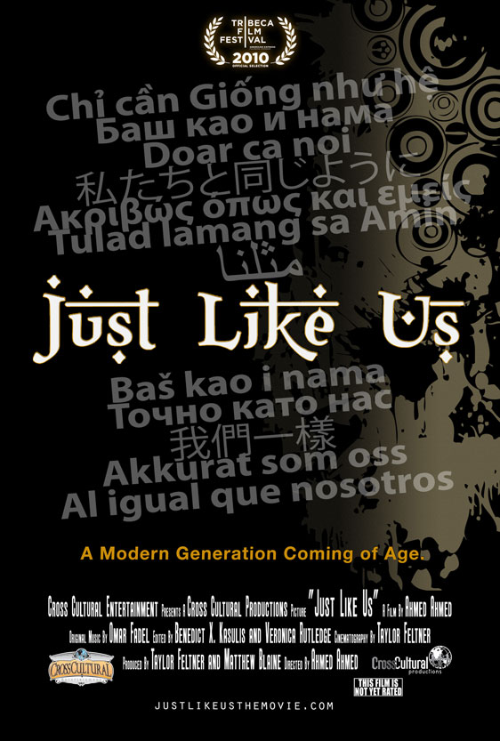 Just Like Us Poster #1