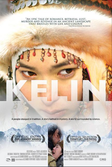 Kelin Poster #1