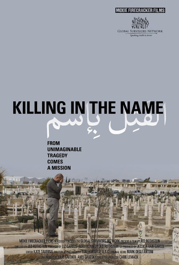 Killing in the Name Poster #1