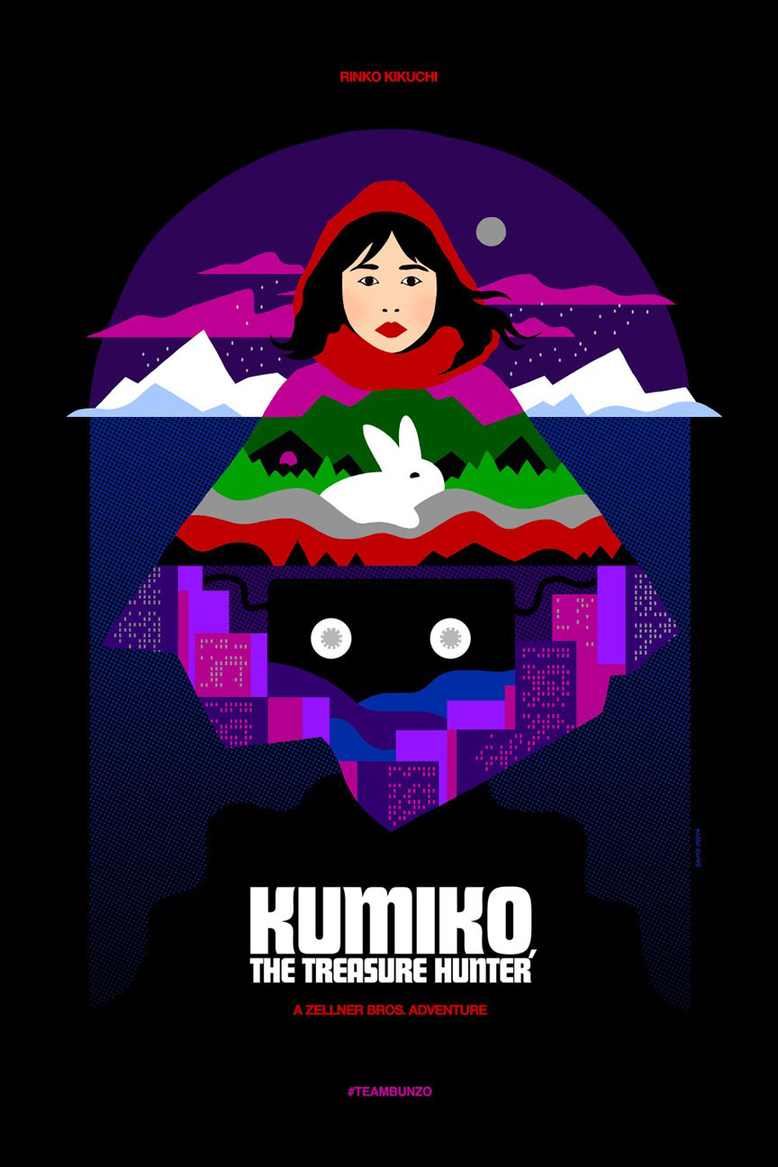 Kumiko, the Treasure Hunter Poster #1