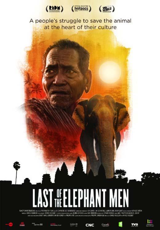 Last of the Elephant Men Poster #1