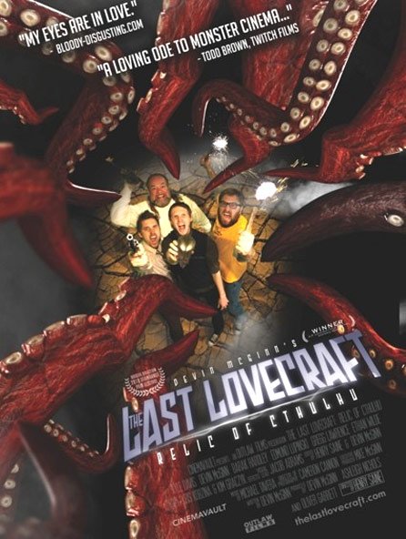 The Last Lovecraft: Relic of Cthulhu Poster #1