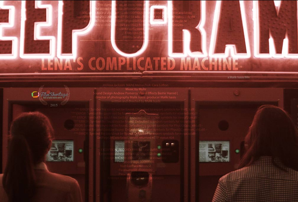Lena's Complicated Machine Poster #1