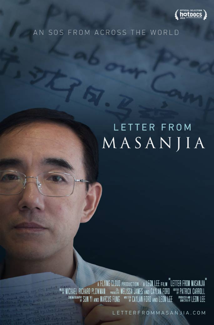 Letter from Masanjia Poster #1