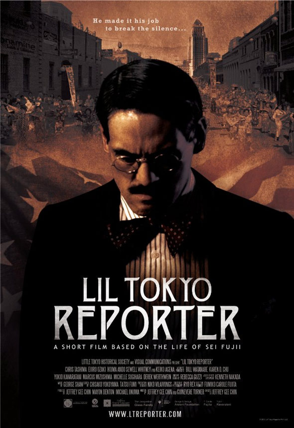 Lil Tokyo Reporter Poster #1