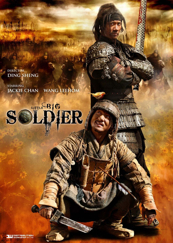 Little Big Soldier Poster #1