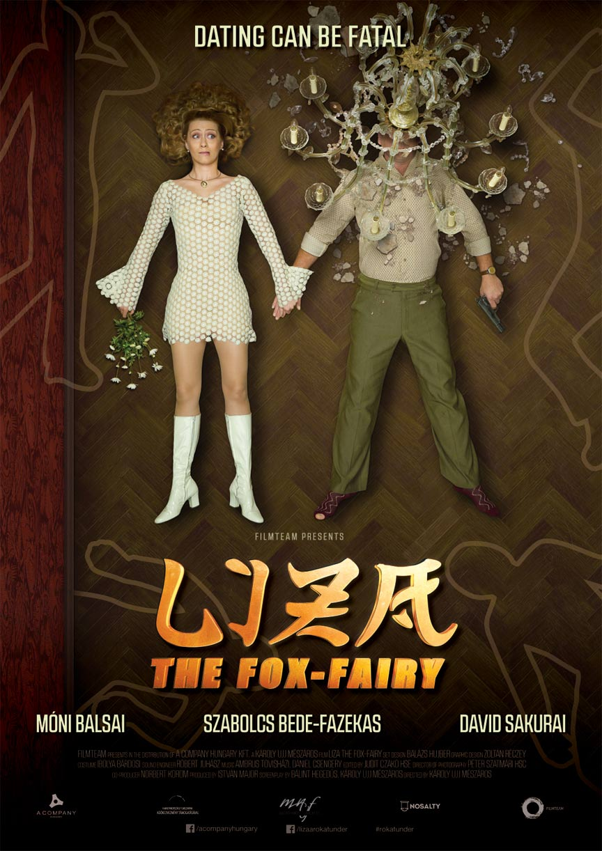 Liza, the Fox-Fairy Poster #1