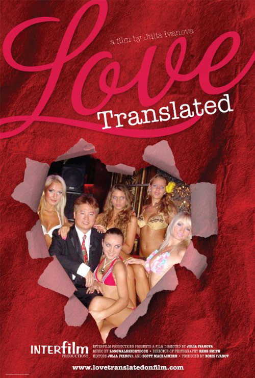 Love Translated Poster #1