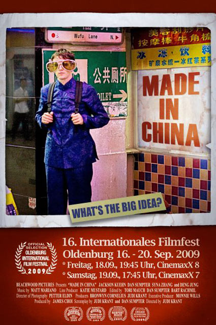 Made in China Poster #2
