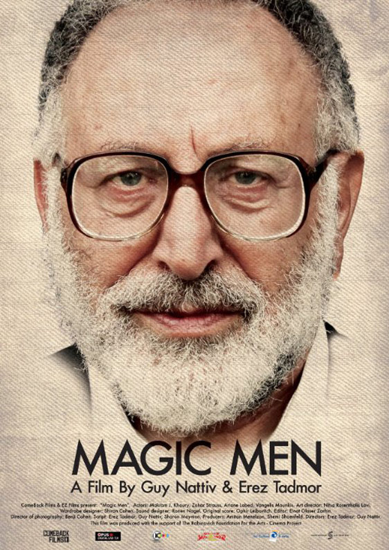Magic Men Poster #1
