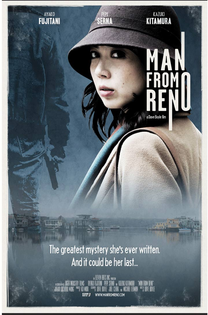 Man from Reno Poster #1
