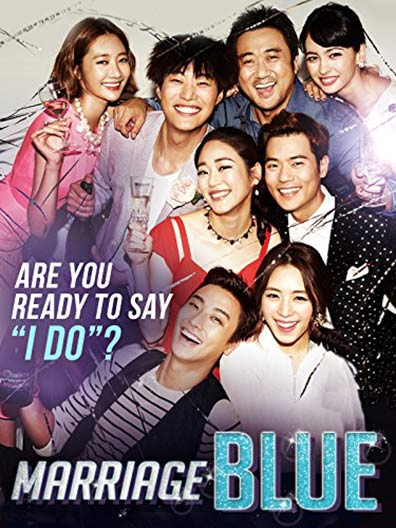 Marriage Blue Poster #1