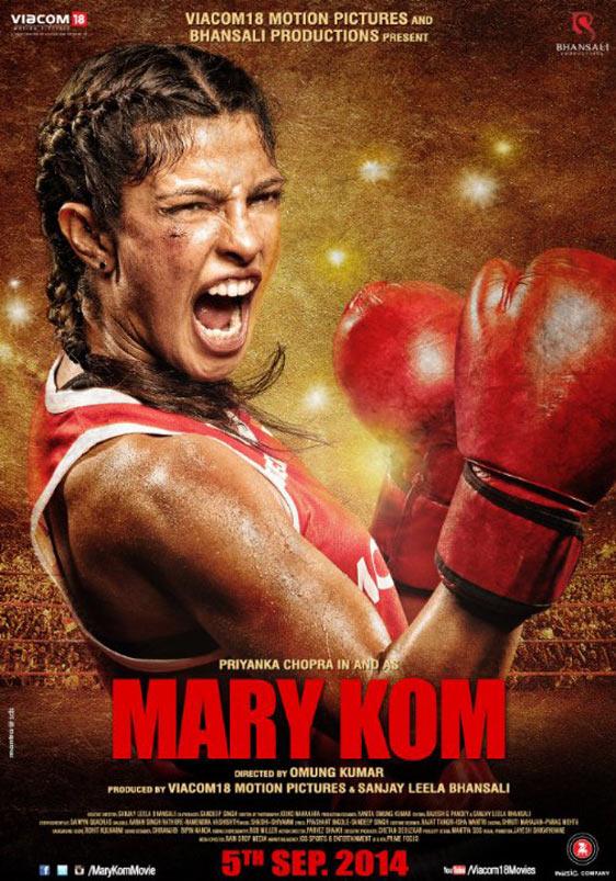 Mary Kom Poster #1