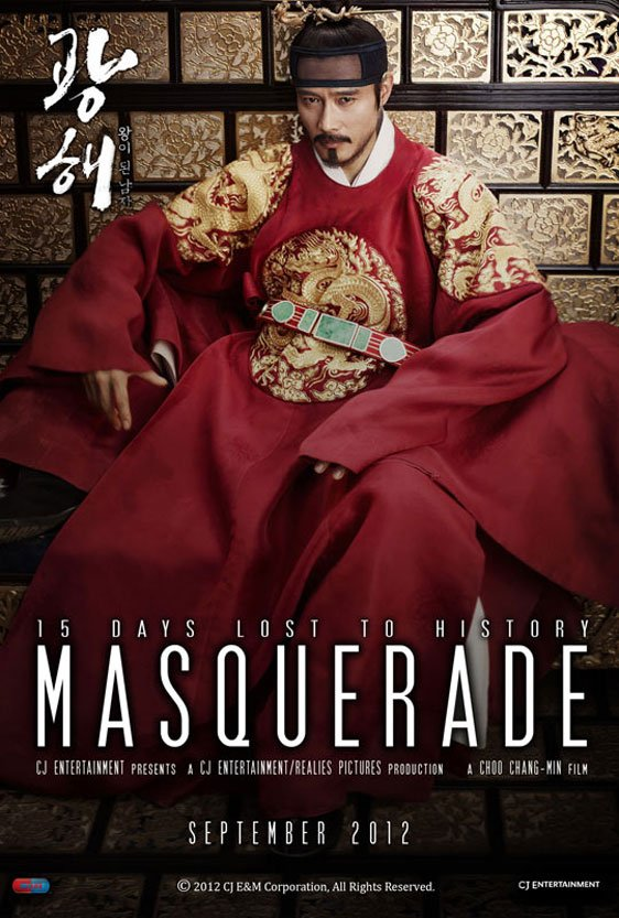 Masquerade Poster #2