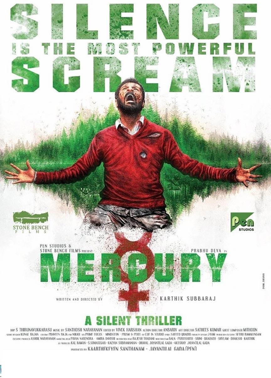 Mercury Poster #1