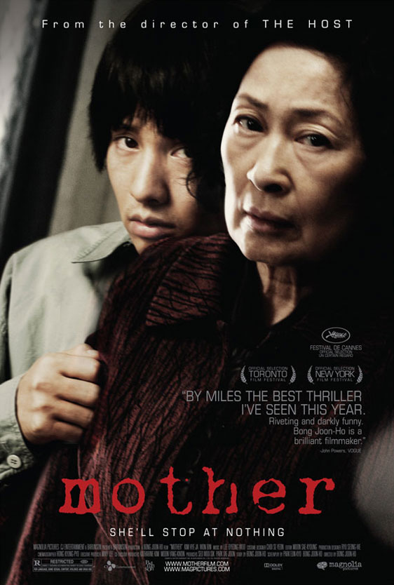 Mother (Madeo) Poster #2