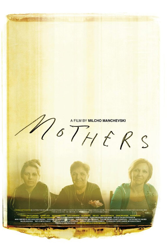 Mothers Poster #1