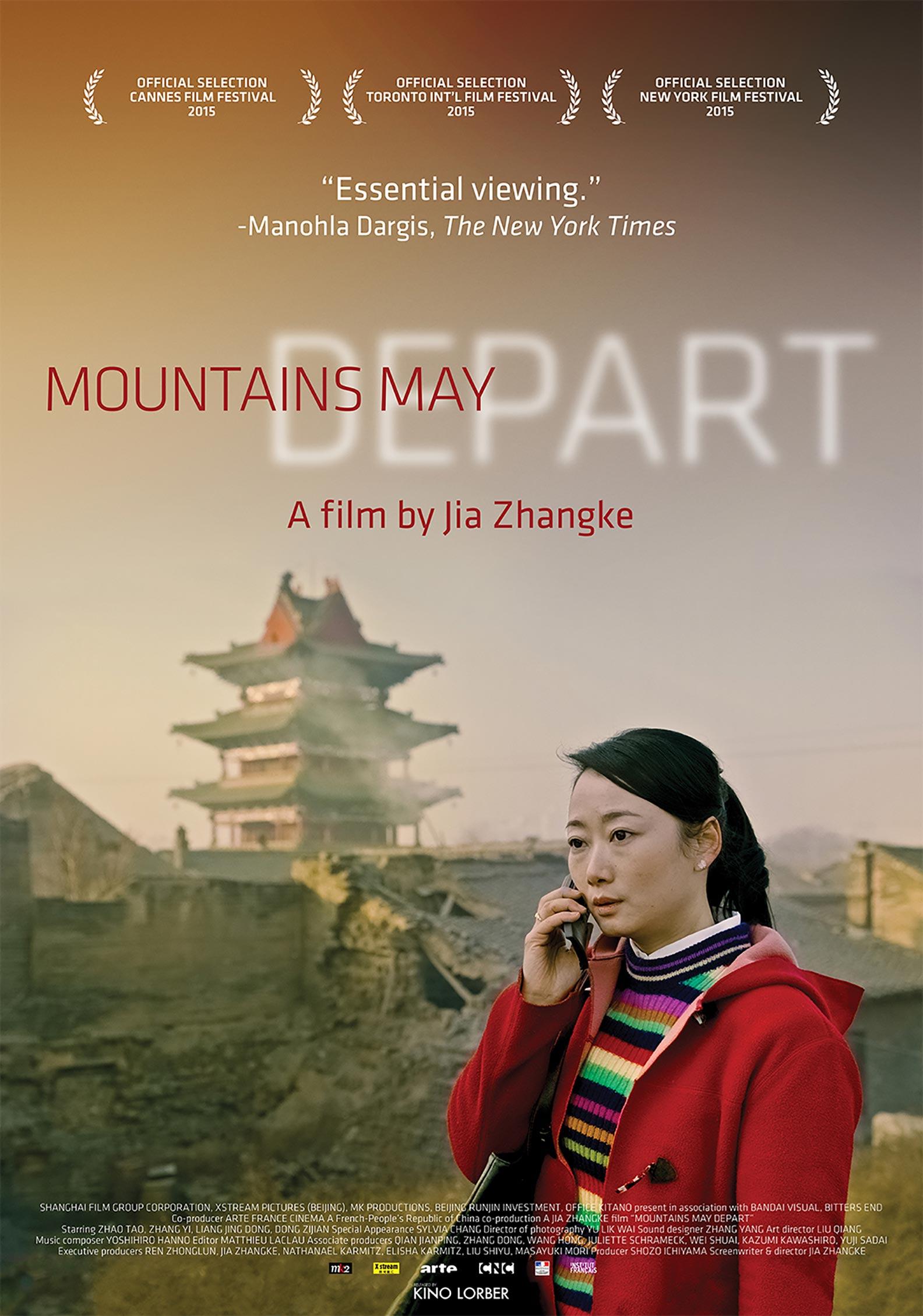 Mountains May Depart Poster #1