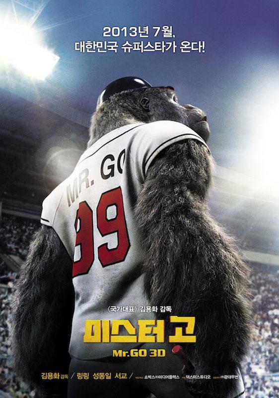 Mr. Go Poster #1