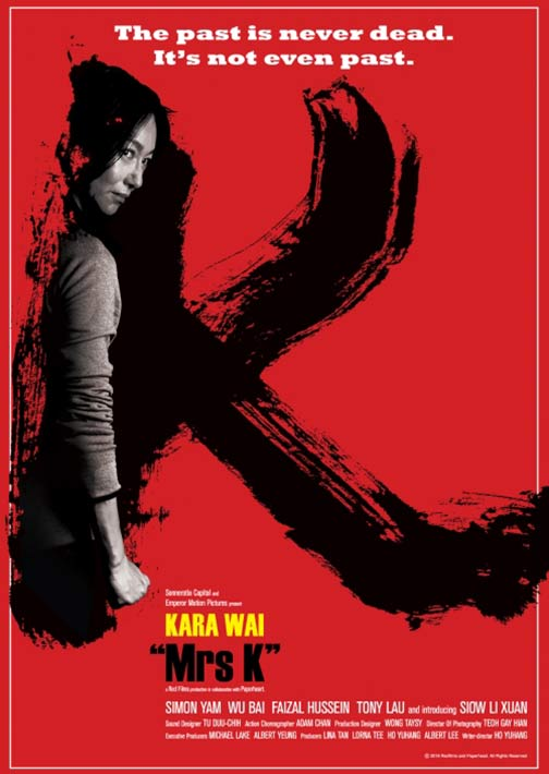Mrs K Poster #1