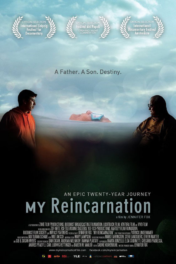 My Reincarnation Poster #1