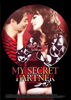 My Secret Partner Poster #1