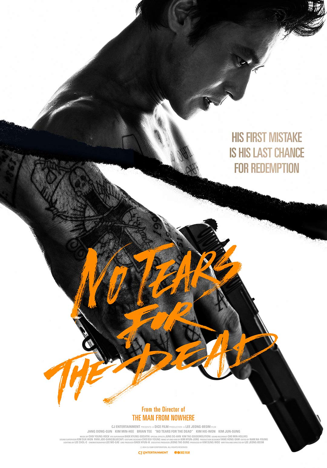 No Tears for the Dead Poster #1