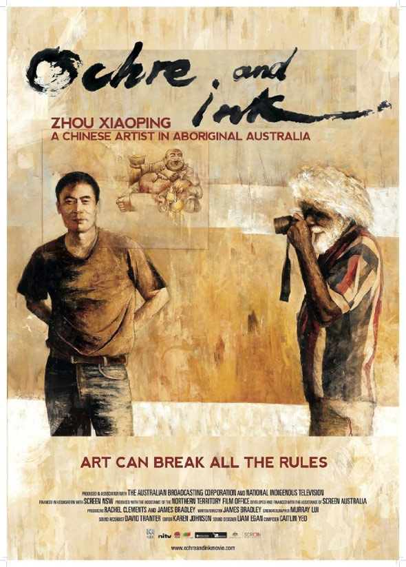 Ochre and Ink Poster #1