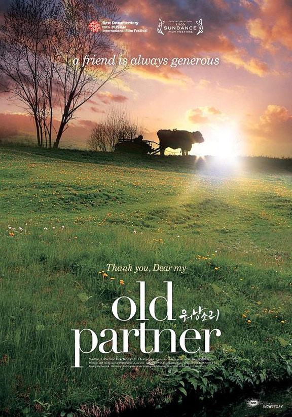 Old Partner (Wonangsori) Poster #1