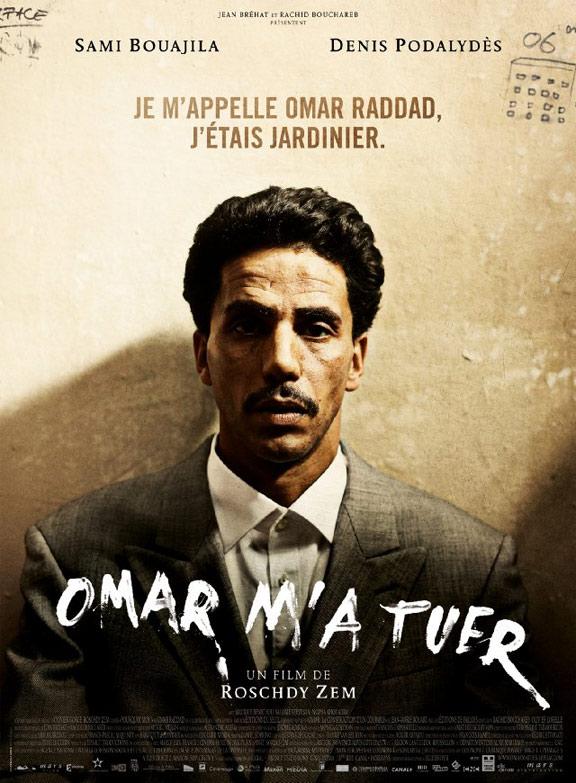 Omar Killed Me Poster #1