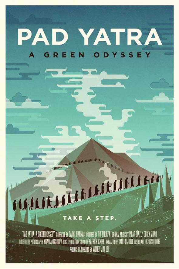 Pad Yatra: A Green Odyssey Poster #1