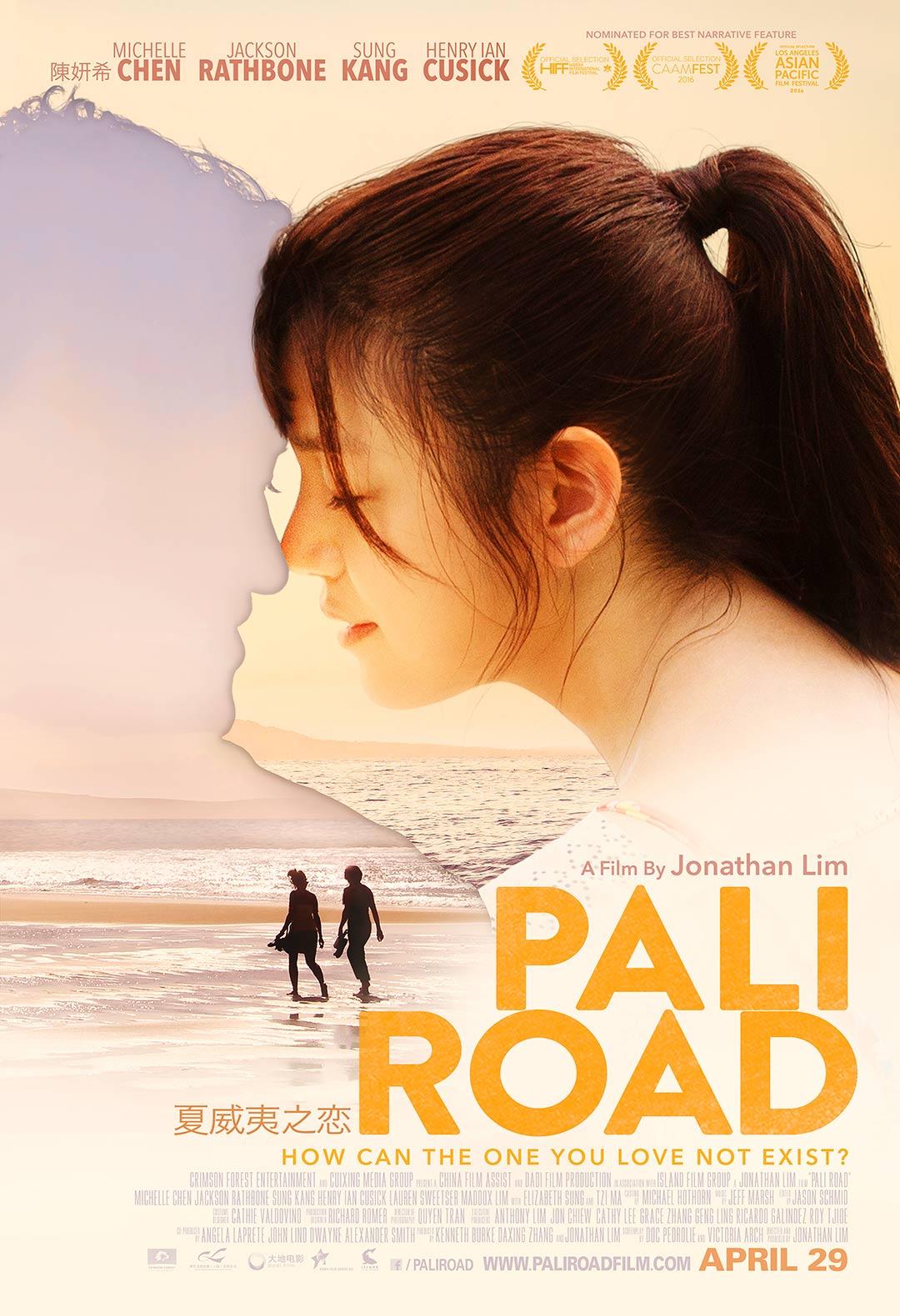 Pali Road Poster #1