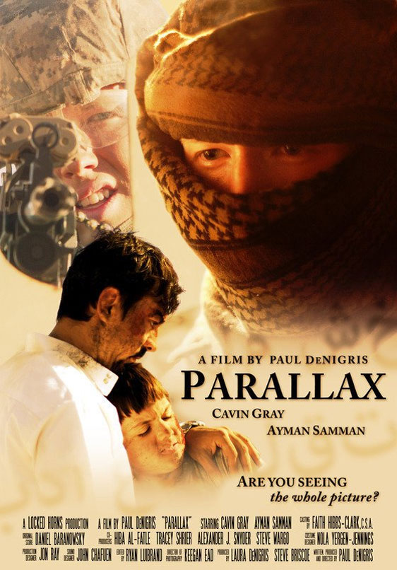 Parallax Poster #1