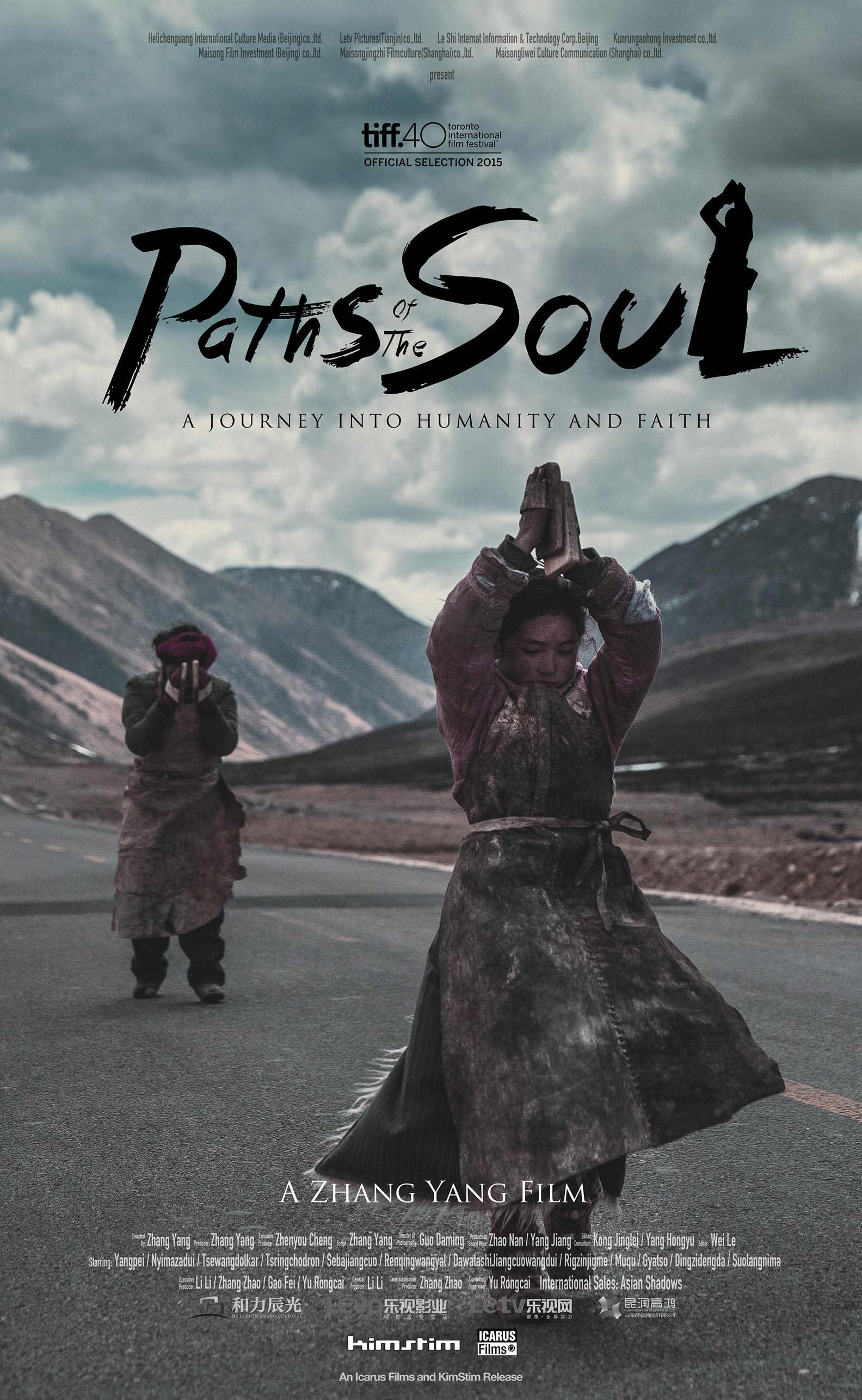 Paths of the Soul Poster #1