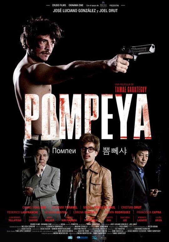 Pompeya Poster #1