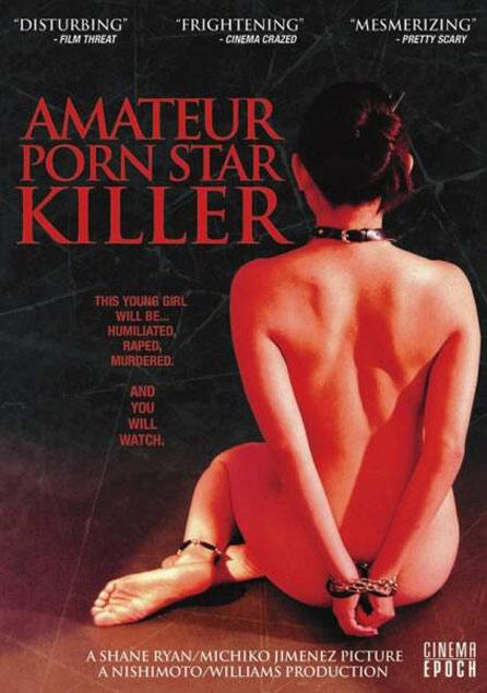 Amateur Porn Star Killer Poster #1