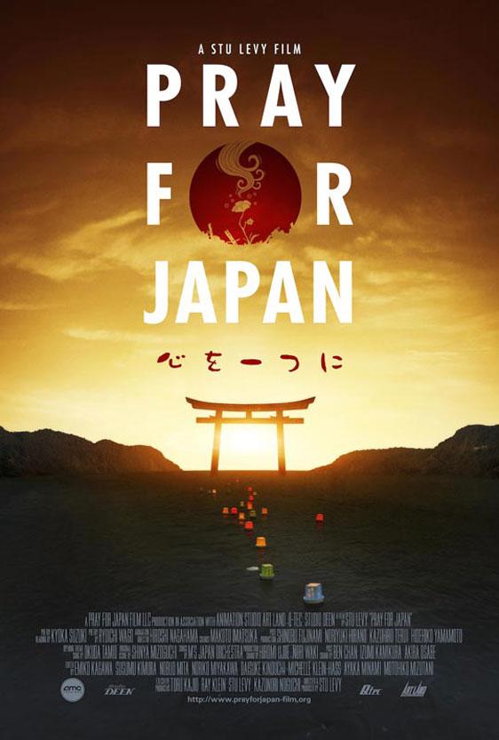Pray for Japan Poster #1