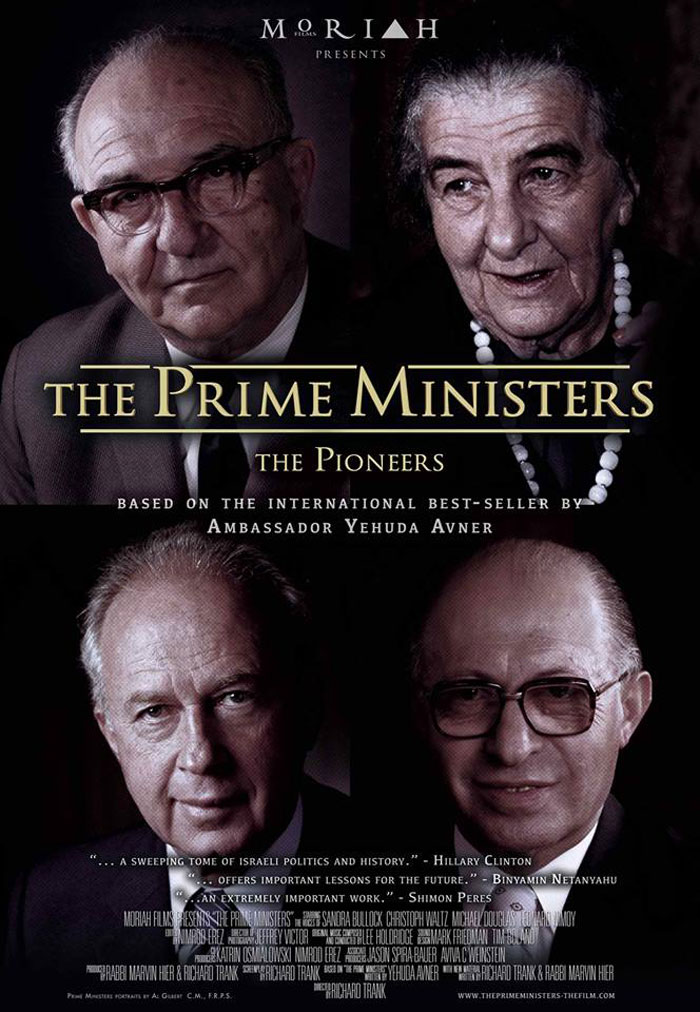 The Prime Ministers: The Pioneers Poster #1